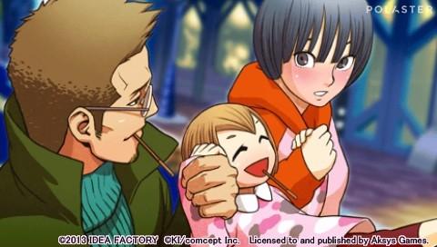 Sweet Fuse PSP Guía Ayumu Shirabe