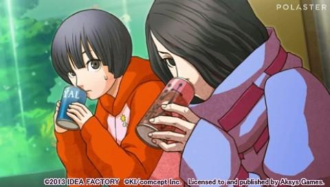 Sweet Fuse PSP Guía Kouta Meoshi