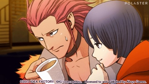 Sweet Fuse PSP Guía Ryusei Mitarashi